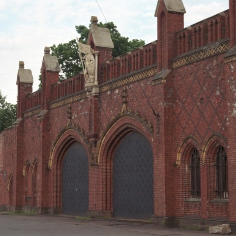 Friedland Gate Museum