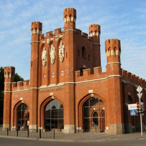 Музей Королевские ворота
