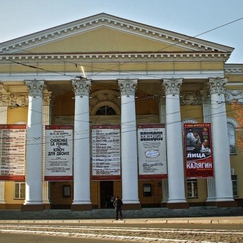 Regional Drama Theatre