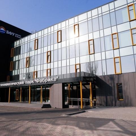 """""""Skolkovo"""" Innovation Center Conference"""