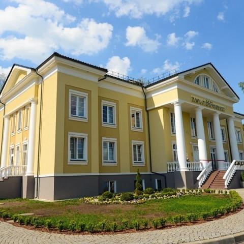 Park Hotel Philipp