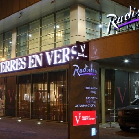 Brasserie de Verres en Vers