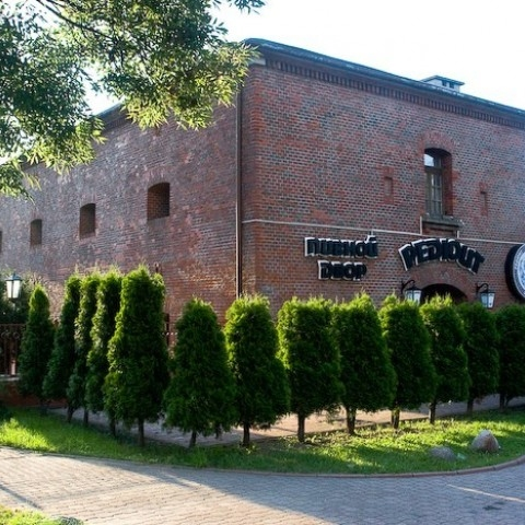 "Restaurant and Brewery ""Reduit"""