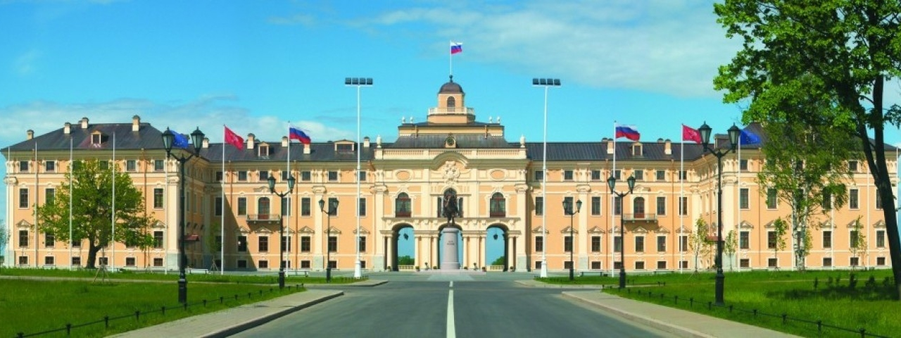 The National Congress Palace