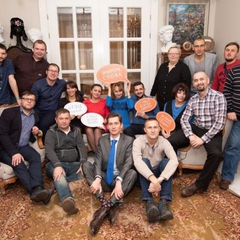 22 ноября 2019 г. Итоги ежегодного PR-конкурса для Калининградской ТЭЦ