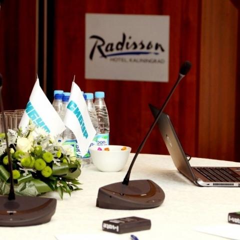 Заседание правления нефтехимической компании